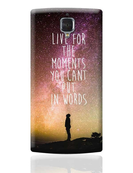 Awesome Stars Wanderlust Quotes  OnePlus 3 Covers Cases Online India