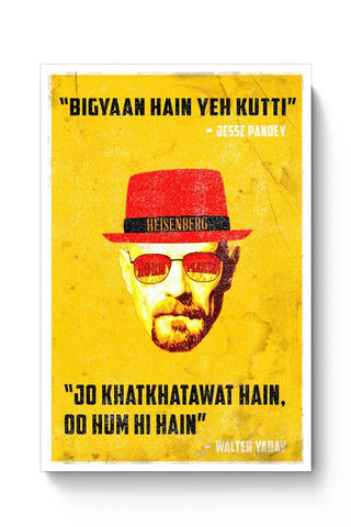 I Am The One Who Knocks Poster Online India