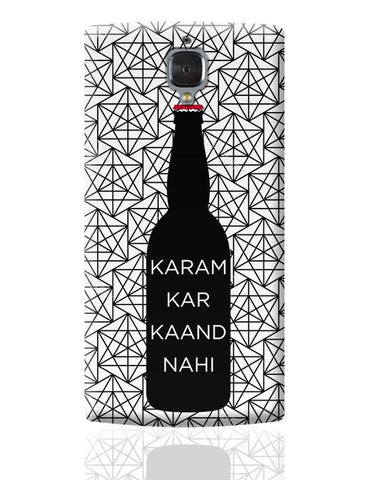 KARAM KAR , KAAND NHI ... OnePlus 3 Covers Cases Online India