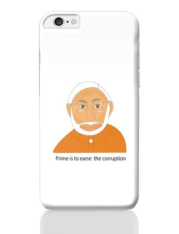 khushboo Thukral iPhone 6 Plus / 6S Plus Covers Cases Online India