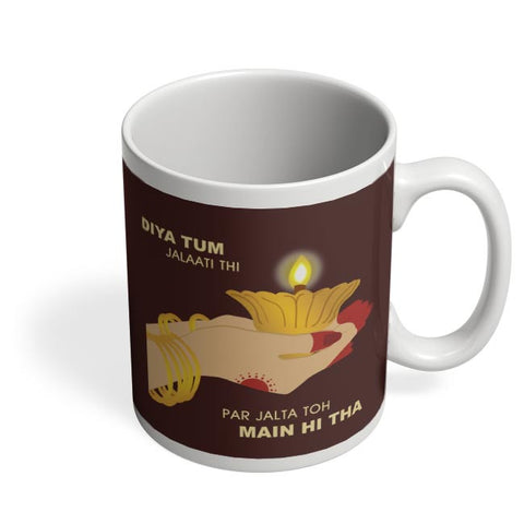 Paaro Coffee Mug Online India