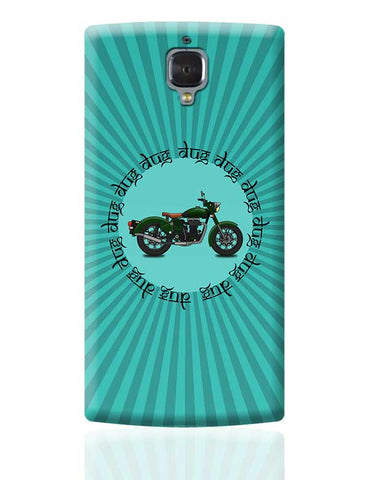 royal enfield bike OnePlus 3 Covers Cases Online India