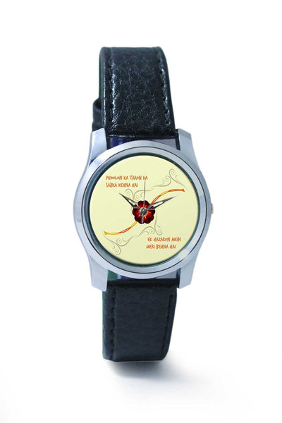Women Wrist Watch India | Sister Wrist Watch Online India
