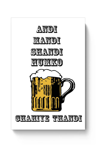 Buy Beer,Beer Mug,Mug, Rum, Illustration Poster