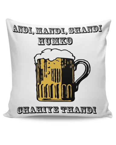Beer,Beer Mug,Mug, Rum, Illustration Cushion Cover Online India