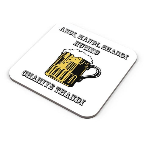Beer,Beer Mug,Mug, Rum, Illustration Coaster Online India