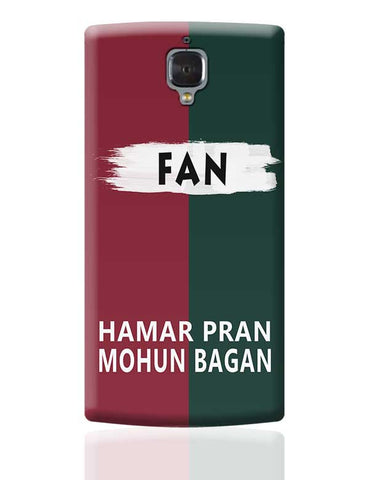 Fan  Mohun Bagan AC (Hamar Pran Mohun Bagan) OnePlus 3 Covers Cases Online India