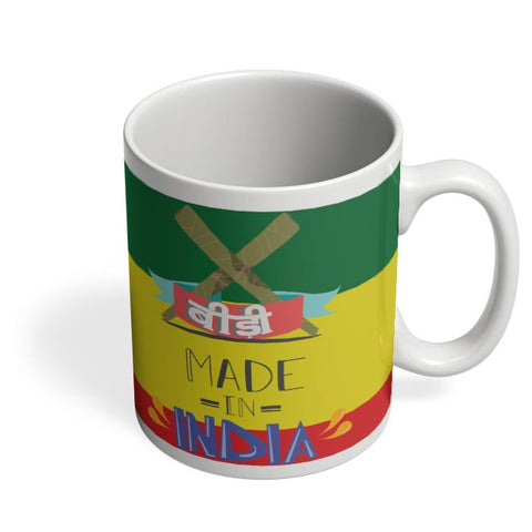 Indian Bidi  Coffee Mug Online India