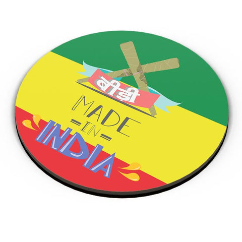Indian Bidi  Fridge Magnet Online India