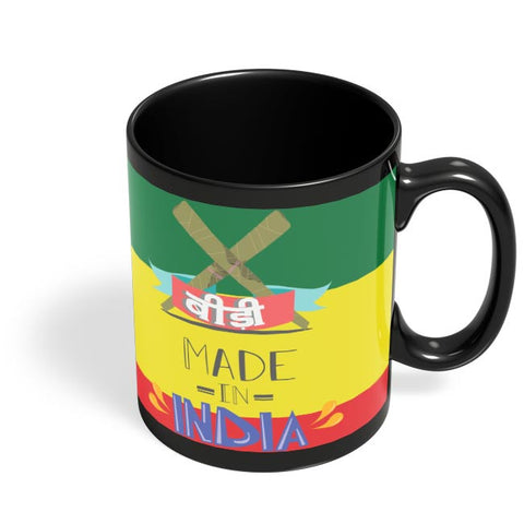 Indian Bidi  Black Coffee Mug Online India