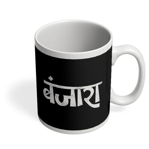 Banjara Coffee Mug Online India