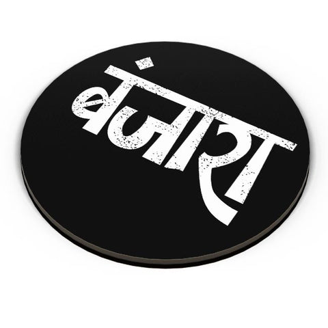 Banjara Fridge Magnet Online India