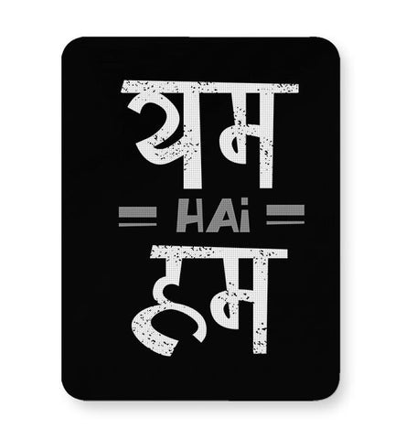 YUM hai HUM Mousepad Online India