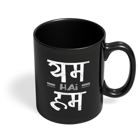 YUM hai HUM Black Coffee Mug Online India