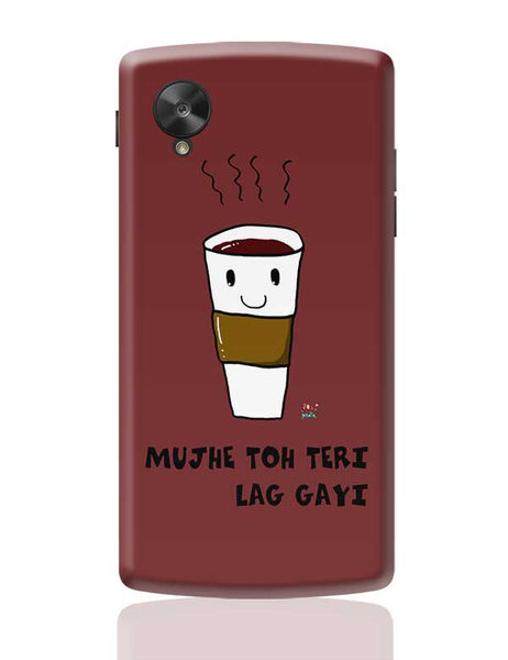 Latte lag gayi Google Nexus 5 Covers Cases Online India