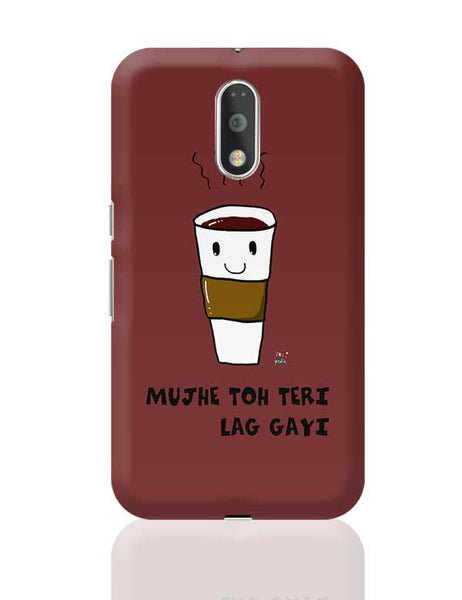 Latte lag gayi Moto G4 Plus Online India