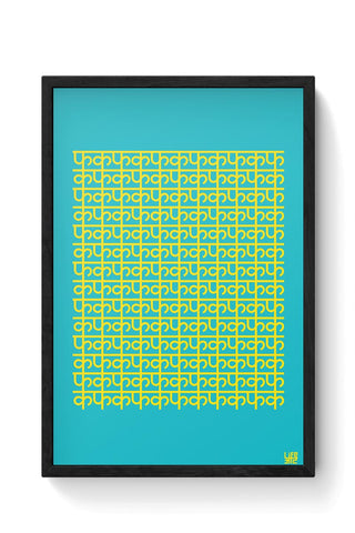 The F Pattern Framed Poster Online India