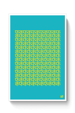 Buy The F Pattern Poster