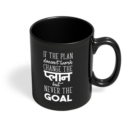 Typography art Black Coffee Mug Online India