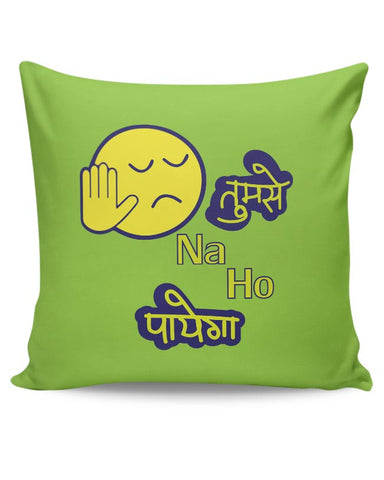 Dekh Beta Tumse Na Ho payega Cushion Cover Online India