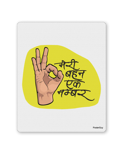 Mouse Pads | Meri Behen Ek Number Mouse Pad Gift for Sister Online India | PosterGuy.in