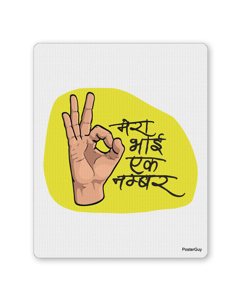 Mouse Pads | Mera Bhai Ek Number Mouse Pad Gift for Brother Online India | PosterGuy.in