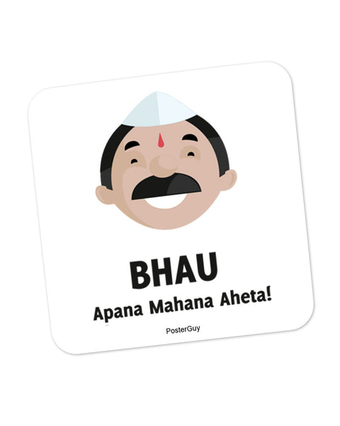 Marathi Gift for Brother Coaster Online India