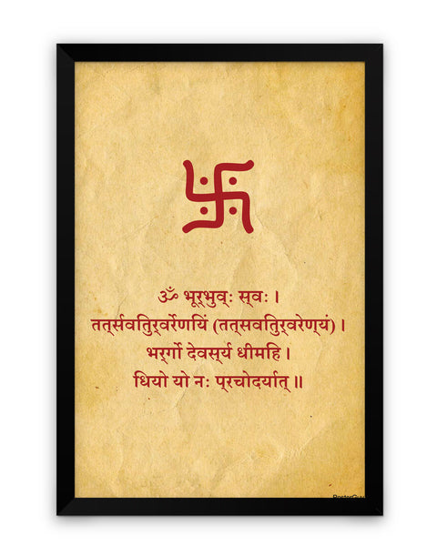 Framed Poster | Shree Ganeshji Religious Matte Laminated Framed Poster PosterGuy.in