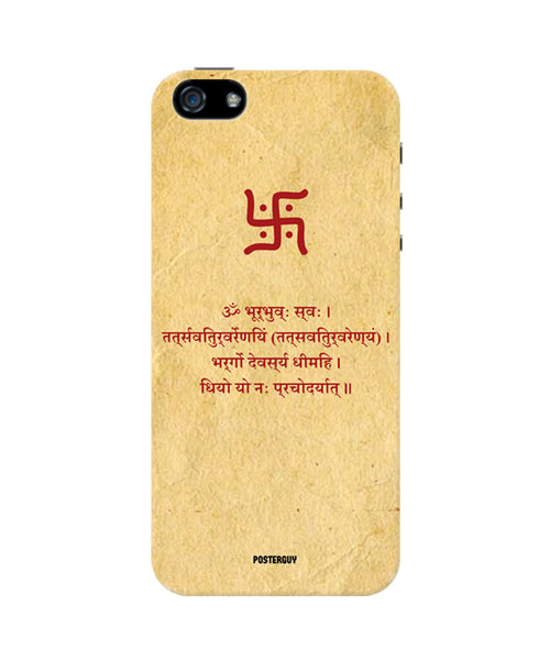 Gayatri Mantra iPhone 5/5S Case