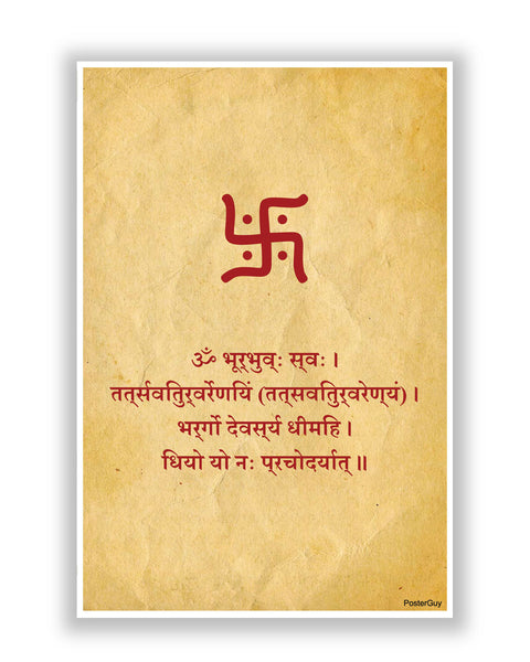 Buy Posters Online | Gayatri Mantra Religious Poster | PosterGuy.in