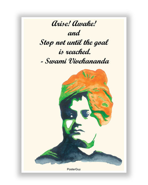 Buy Motivational Posters Online | Swami Vivekananda Quote Poster | PosterGuy.in
