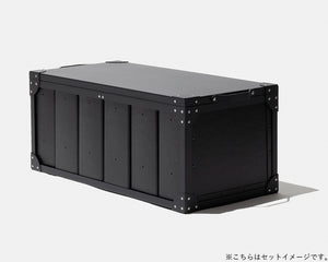 ANY BOX TRUNK COVER L (5588721696933)
