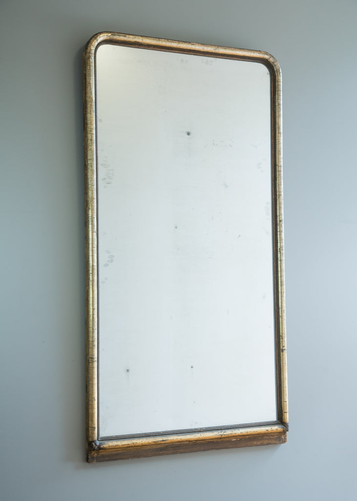 French Silver Gilt Mirror - SOLD