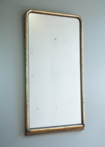 French Silver Gilt Mirror