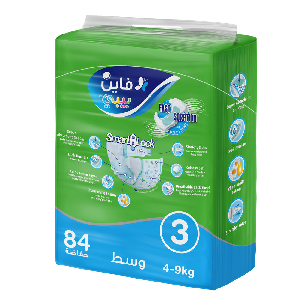 Fine Baby Diapers, Size 3, Medium 4-9kg, Mega Pack of 84 diapers