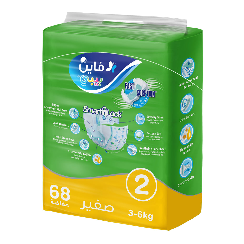 Fine Baby Diapers, Size 2, Small 3-6kg, Jumbo Pack of 68 diapers