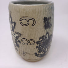 Load image into Gallery viewer, Cup, Yunomi Style #47  - No Man (684)