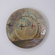 "Load image into Gallery viewer, Bowl with Red ""X"" Fish Plate - 127"