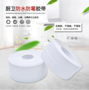 1PC Home PVC Material Sink Crack Strip Kitchen Bathroom Bathtub Corner Sealing Tape Waterproof Mold Seal Strip Tape Corner Sticker Waterproof Strip Sealing Tape 7 colors (Width 2.2cm/3.8cm, length 1m or 2m or 3m)
