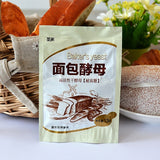 39g Bread Yeast Highly Active Dry Yeast High Glucose Tolerance Kitchen Baking Supplies GOO