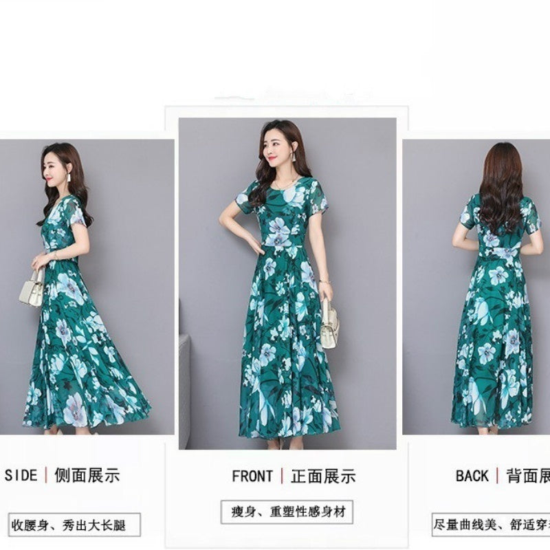 Spring and Summer New Large Size Cover Belly Waist Slimming Long Section Printed Round Neck Dress Women's Clothing