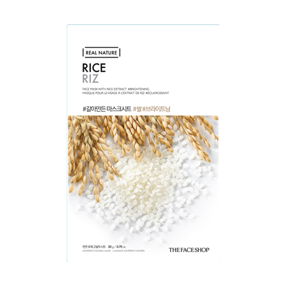 Real Nature Mask Sheet Rice