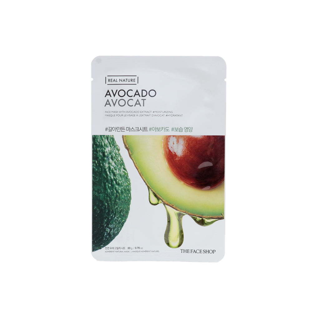 Real Nature Mask Sheet Avocado