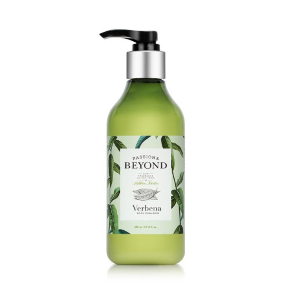 Beyond Verbena Body Lotion