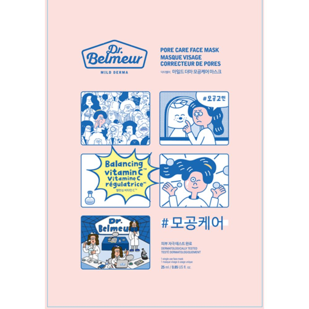 Dr. Belmeur Mild Derma Pore Care Mask