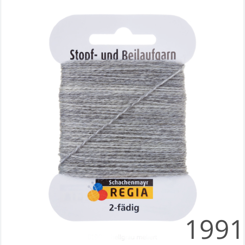 Regia 2ply Reinforcing/Darning Yarn