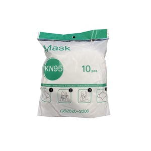 KN95 (N95 Equivalent Compliant) Surgical Disposable Mask Respirator - 10/Pack