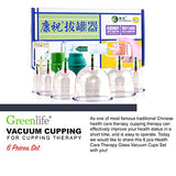 Kang Zhu Vacuum Suction Cupping Therapy Kit - 6 Cups