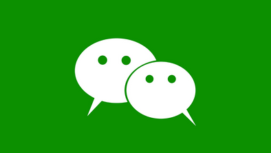 Banning WeChat in the US May Have Undesirable Repercussions for US Businesses