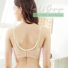 Load image into Gallery viewer, LaxChic™ Wireless Contour Bra